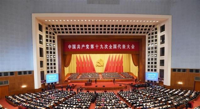 10月18日,中国共产党第十九次全国代表大会在北京人民大会堂隆重开幕。新华社记者 张铎 摄