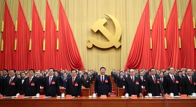 10月18日,中国共产党第十九次全国代表大会在北京人民大会堂开幕。