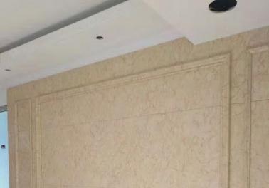 竹木纖維集成墻板