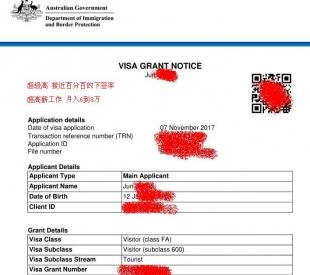 澳洲签证成功案例