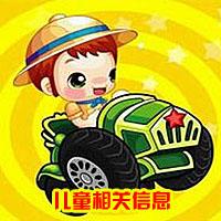 2017上海玩具展来了!教你免费参观