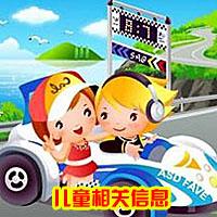 云南丽江儿童游乐神器行走机器人+飞碟碰碰车价格