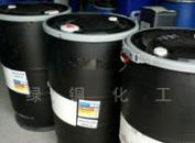 吸湿排汗助剂 3M吸湿排汗整理剂FC-226
