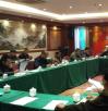 第三次广西胡氏宗亲会筹备工作会议