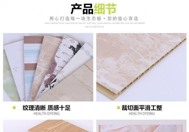 竹木纖維集成墻板價格