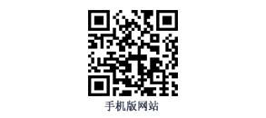 沛县律师 沛县知名律师 段文超律师 手机网站