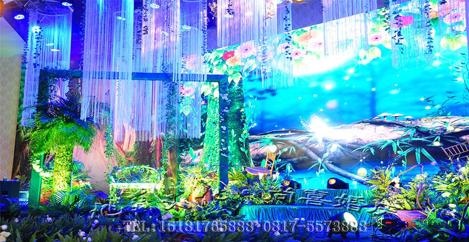 森林系婚礼