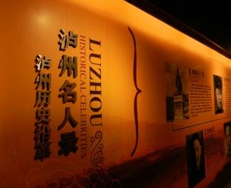 百念酒文化宣傳