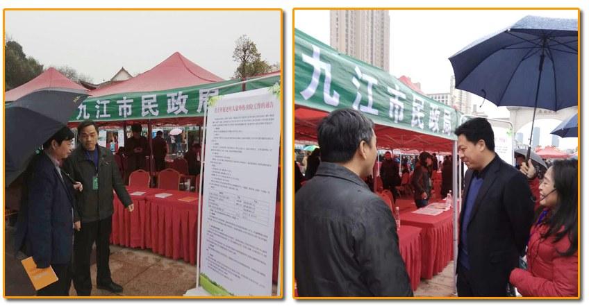 宣传惠老民生工程,保障老年合法权益