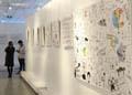 陕西渭南师范学院:500余幅作品13052个表情包促学风建设