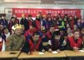 陕西慈善协会鑫缘爱心志愿者服务队开展为星星家园孩子冬至包饺子活动