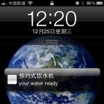 WiFi智能饮水机