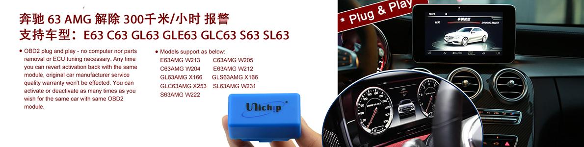 UNICHIP产品