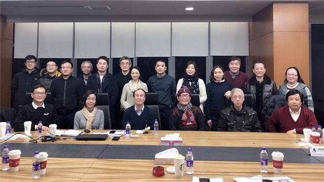 上海城市商业更新智庫