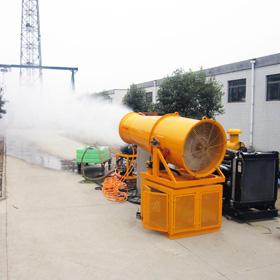 环保降尘风送式远程喷雾机