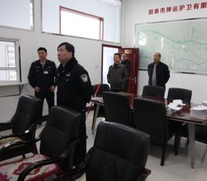 公司组织春节慰问活动