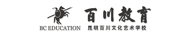 百川文化艺术学校