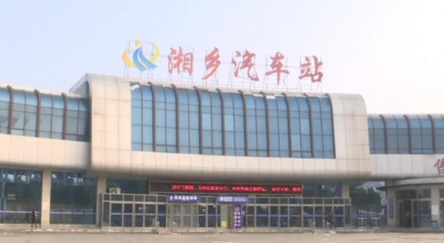 关注春运:湘乡汽车站迎节后返程高峰