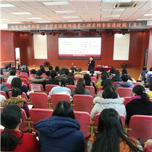 房涛||聚焦核心素养 助推教师专业发展(华师开年第三讲)