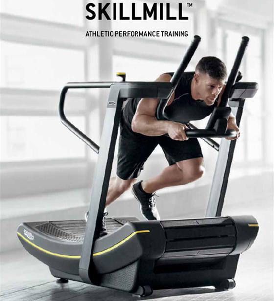 Techongym泰诺健SKILLMILL专业跑步训练机