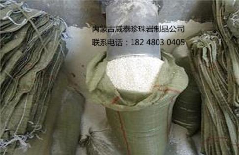 珍珠岩生产