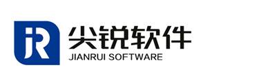 尖锐软件—企业加密_防泄密软件_数据加密_文件加密_图