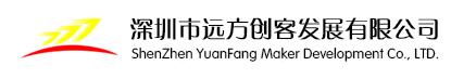 深圳市远方创客
