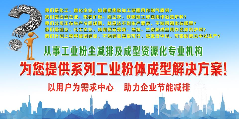 河南省遠征冶金科技