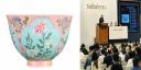 近2.4亿港币!媲美故宫藏品的清康熙珐琅盌成交
