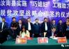 中共汝南县委办公室党支部庆祝中国共产党成立9 7周年暨主题党日活动