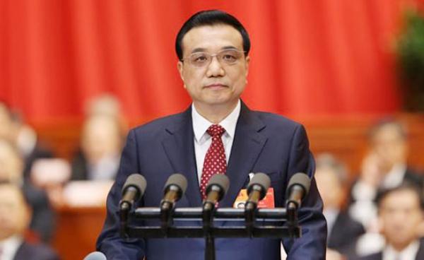 李克强总理强调推进社会信用体系建设