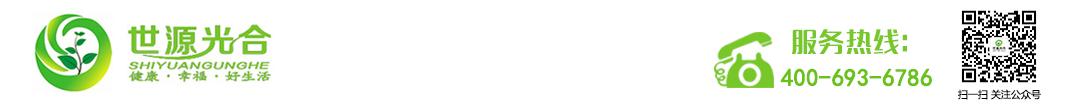 山东世源光合农业科技_水溶肥_叶面肥_菌肥_特种功能肥_生产厂家
