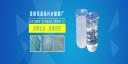 水玻璃,泡花碱,水玻璃厂家,水玻璃生产厂家