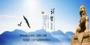 贵州水玻璃,贵阳水玻璃,贵州水玻璃生产厂家