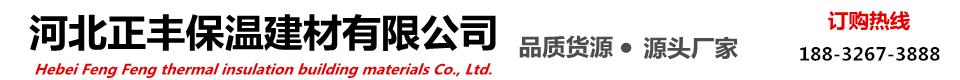 榴莲视频app岩棉复合板厂家