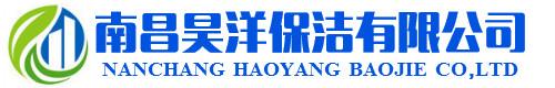 亚游保洁公司|清洁公司-昊洋保洁