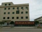湖南保灵生物药业有限公司