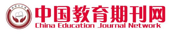 湖北教育资源网