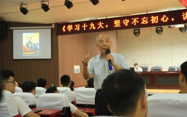 张子诚老人到河北科技学院讲座