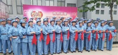 茗畅之声合唱团参加省合唱大赛演出