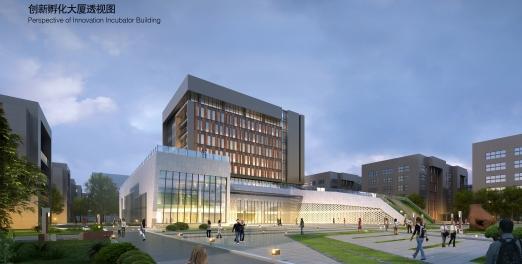 创新孵化大厦