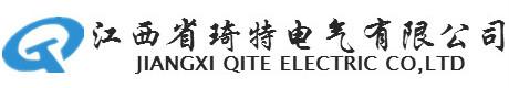 湖北武汉母线槽厂家 - 琦特电气