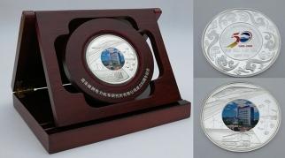 纪念章纪念币定做金银纪念章定制金银币