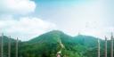 长寿菩提山