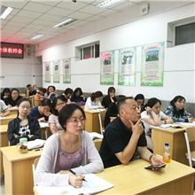 精准教学目标 打造高效课堂