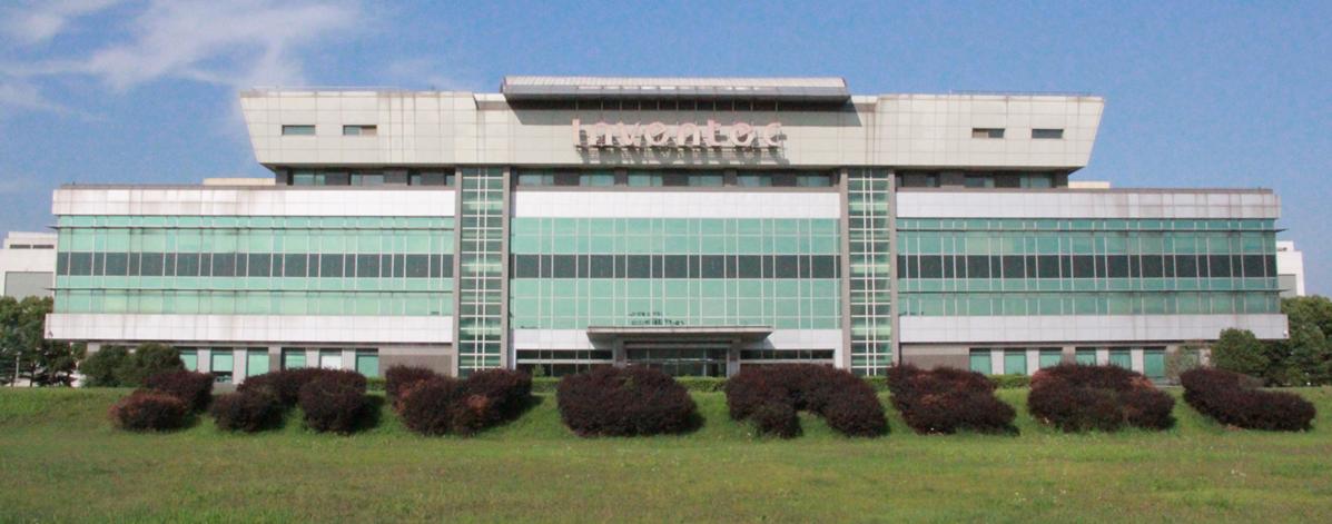 上海英华达电子厂招聘正式工