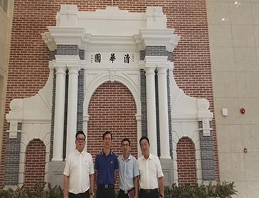 中海外資本赴清華大學深圳研究生院開展業務交流,助推科技園區及新興產業發展