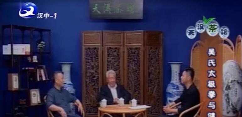 电视访谈: 马海龙、余功保