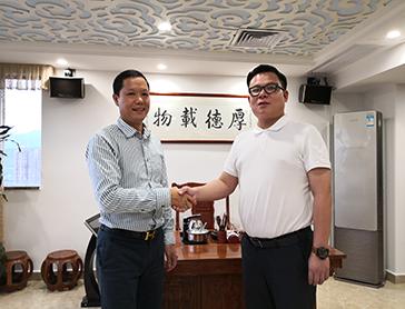中海外資本集團赴廣東迅興拍賣有限公司調研考察