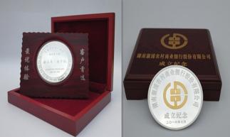 定制纪念章纪念币纪念品徽章奖章